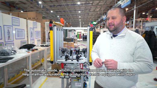 Behind the Machine: GIMATIC